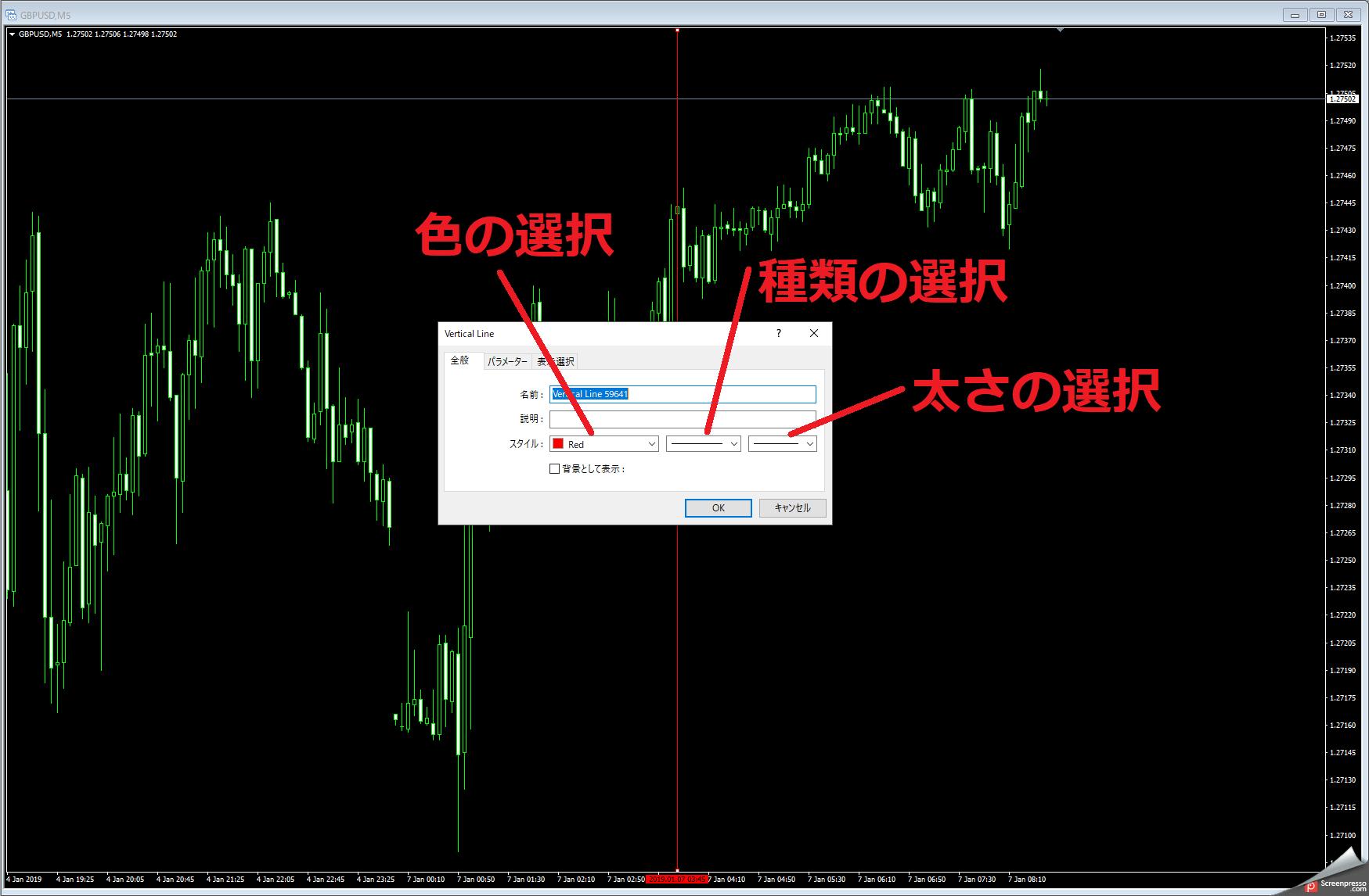 MT4ラインの変更箇所の画像説明です