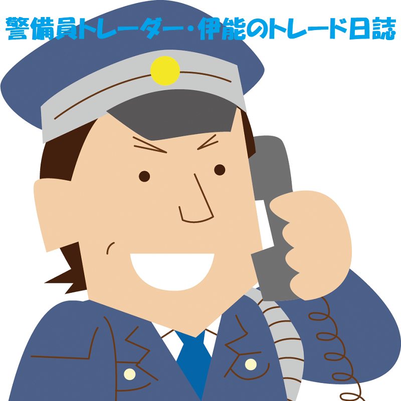 警備員トレーダー、伊能のイラスト