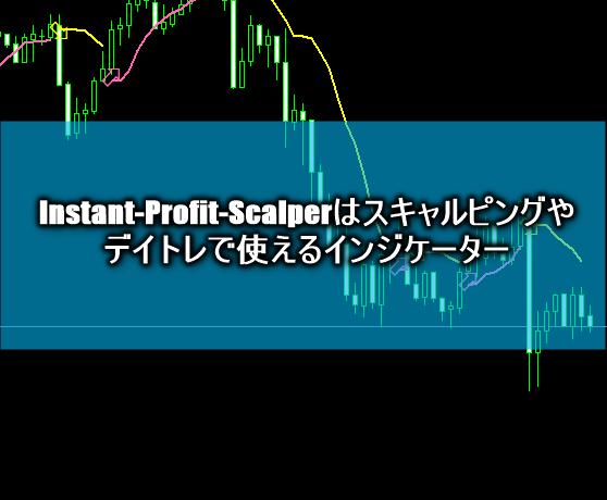 Instant-Profit-Scalper