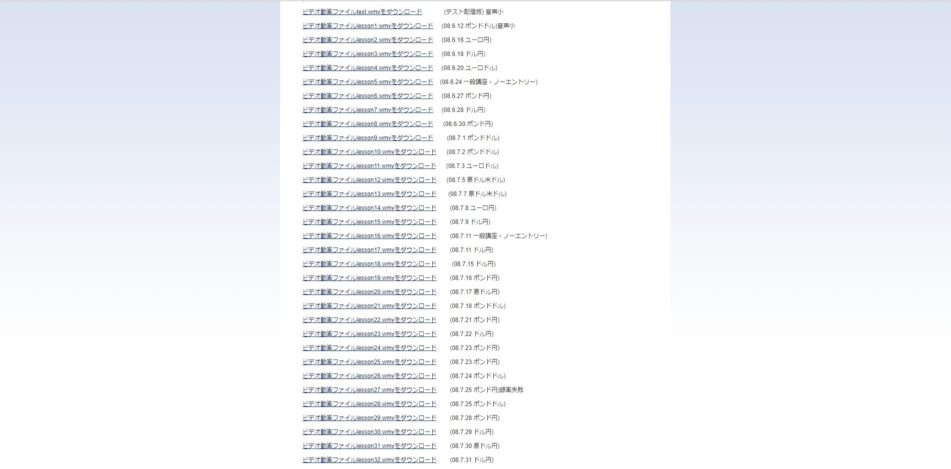 動画ファイルページ
