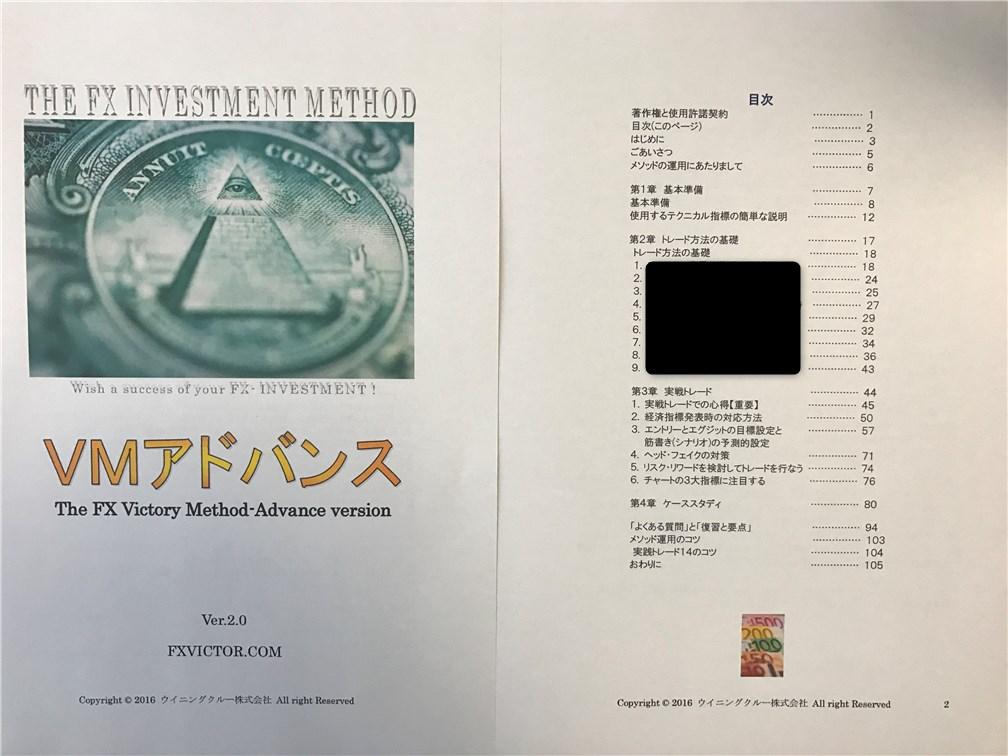 本編マニュアル(PDF)