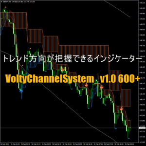トレンド方向が把握できるインジケーター「VoltyChannelSystem_v1.0 600+」